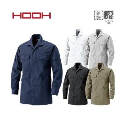 作業服 長袖シャツ 村上被服 鳳皇 HOOH オープンシャツ 1401 作業着 通年 秋冬