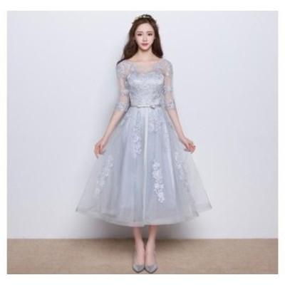 パーティードレス ロングドレス イブニングドレス 結婚式 ウェディングド 五分袖 花嫁 披露宴 グレー Aラインドレス