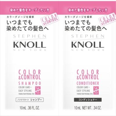 スティーブンノル カラーコントロール トライアル 10mL+10mL【KOSE】