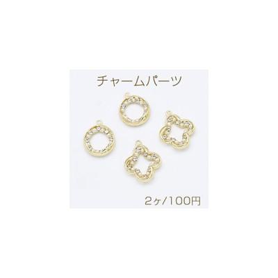 チャームパーツ パール&石付き 1カン ゴールド【2ヶ】