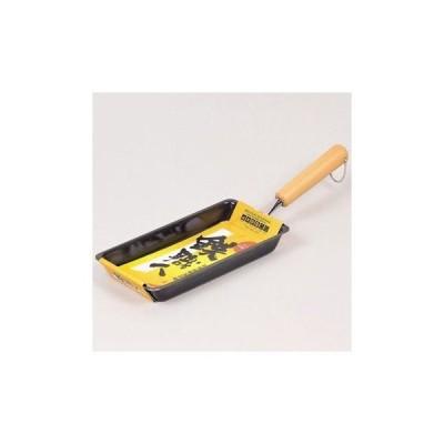 パール金属 鉄職人お弁当用玉子焼き器HB-907 246591