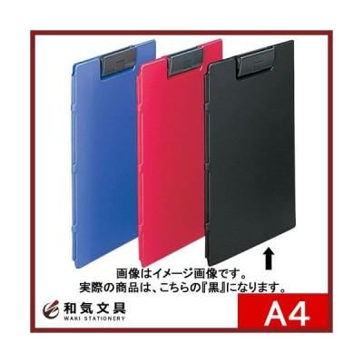 リヒトラブ UDクリップファイル A4 40枚収納可能 黒 F2650-24