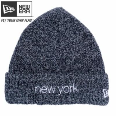 【新品】【メール便対応】ニューエラ ニットキャップ ソフトカフニット ニューヨーク ブラック ライトグレー New Era NewEra