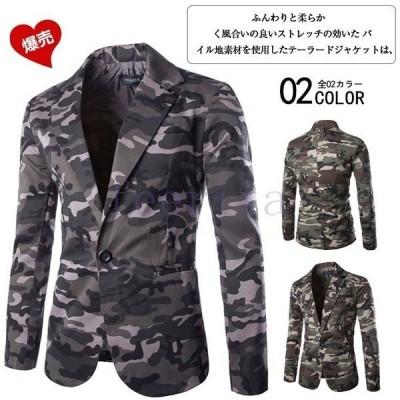 メンズテーラードジャケットブレザージャケットカモフラ春スタイリッシュリラックスファッション