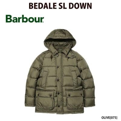 Barbour バブアー ダウンジャケット BEDALE SL DOWN メンズ