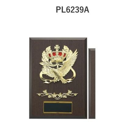 楯 PL6239A 30×21cm 文字入れ無料