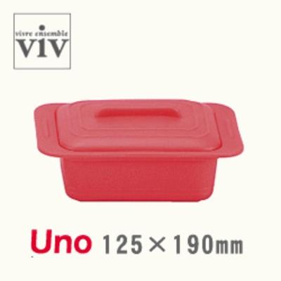 ヴィヴ(viv) シリコンスチーマー ウノ パプリカレッド 640cc 59627