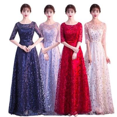 パーティードレス 20代 30代 韓国 ロング丈 結婚式 袖あり 二次会 お呼ばれ 大きいサイズ リーフ柄 五分袖 シースルー エレガント リボン