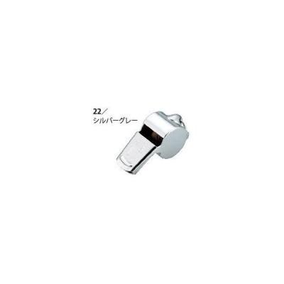 18620 警笛真鍮製(小) XEBEC ジーベック 警笛  全長47mm 真鍮製