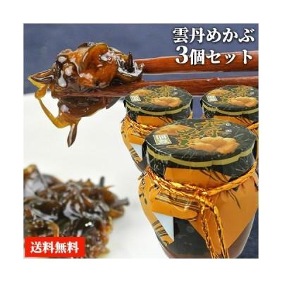 混ぜて食べる 雲丹めかぶ佃煮 150g×3個セット豊後美食工房 絆屋【送料無料】