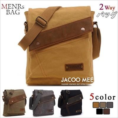 ショルダーバッグ メンズ キャンバスバッグ ズックバッグ 斜め掛け 帆布バッグ ワンショルダバッグ 鞄 かばん IPAD対応 送料無料