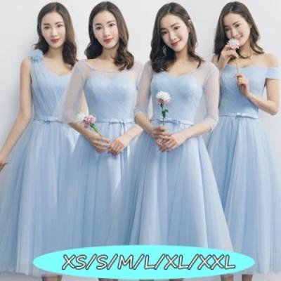 ウェディングドレス フォーマルワンピース 上品 クオリティー ミモレ丈 食事会 お呼ばれドレス 結婚式・二次会に最高 4タイプ ブルー色