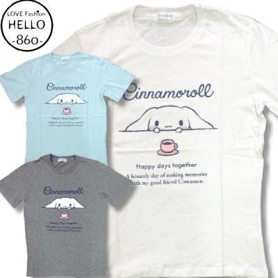 生産終了 再無 サンリオ シナモロール 柄 半袖 Tシャツ アメカジ 薄手 メンズ / bia511