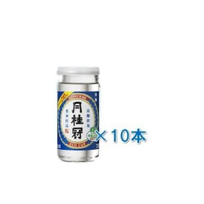 日本酒 月桂冠 エコカップ 佳撰 210ml 10本