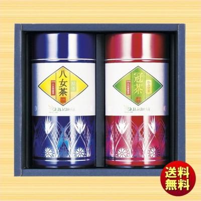 送料無料  ギフト JAふくおか八女 八女茶詰合せ JY-80
