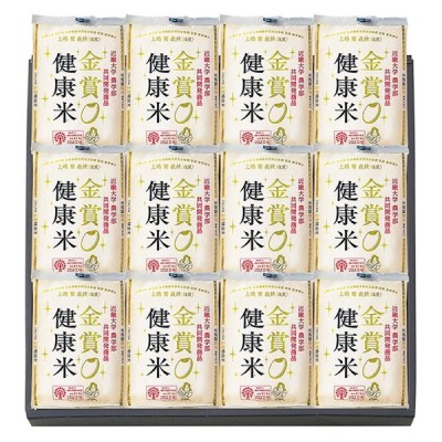 千莉菴 からだにやさしさ+「金賞健康米」ギフトセット FDRR-060 ( 白米 スープ 詰合せ ギフト セット ) 母の日 tri-T193-024
