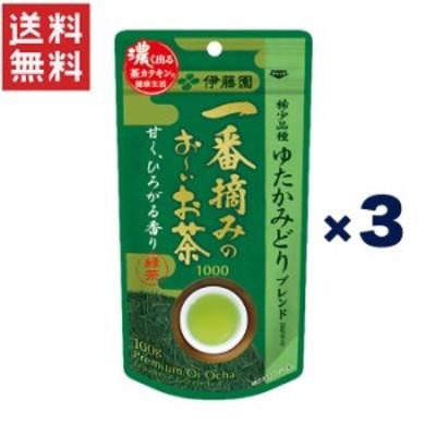メール便送料無料 伊藤園 一番摘みのおーいお茶 1000 ゆたかみどりブレンド(100g)3個セット