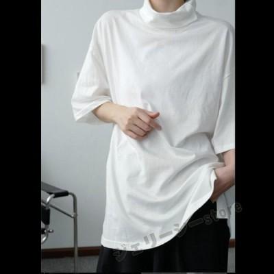 メンズ Tシャツ Tシャツ タートルネック モックネック 半袖 ビッグシルエット ファッション メンズ 涼しい 半袖Tシャツ ス S/M/L/XL