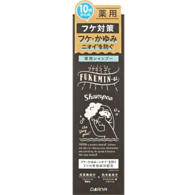 ダリヤ フケミン ユー 薬用シャンプー 200ml (医薬部外品)
