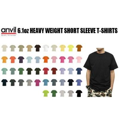 【処分品】【レッドS】無地 ヘビーウェイト Tシャツ/anvil(アンビル) 6.1ozヘビーウェイト無地半袖Tシャツ【979】メンズ