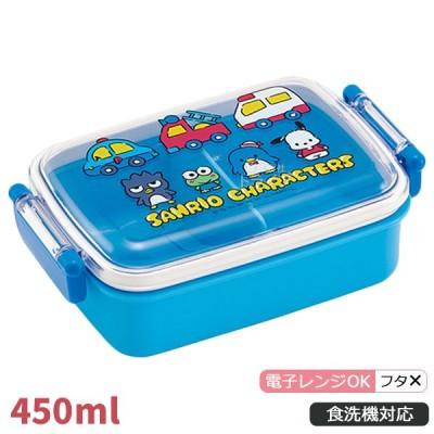 サンリオ はたらく車たち 食洗機対応 角型お弁当箱 仕切り付 450ml RBF3AN 500022