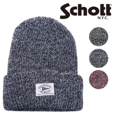 ショット Schott ワッチ キャップ 杢カラー アクリル OLD SCHOOL 3149021 アメリカ製