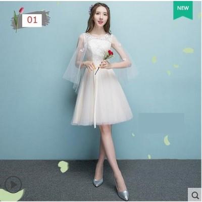 6色入 花嫁 プリンセスライン 二次会 パーティードレス 結婚式ブライダル ウェディングドレス ウエディングドレス ブライダル 素敵 ワンピース大きいサイズ