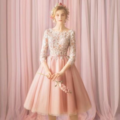 素敵なカラードレス ピンク 結婚式 披露宴 お色直し 演奏会 発表会 ステージ パーティー TS1660