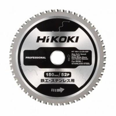 HiKOKI(ハイコーキ) チップソーカッター CD3605DB・CD3605DFA用 鉄工・ステンレス用チップソー 150×52P 0037-7217 1枚