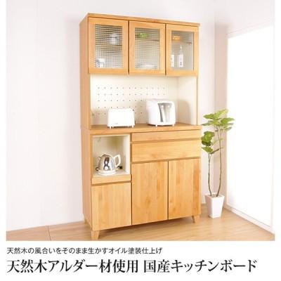 天然木製国産キッチンボード 幅100cm 完成品 食器棚 日本製 無垢材 スライドテーブル 耐震ラッチ モイス仕様 引き出し シンプル ダイニングボード
