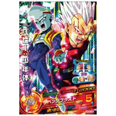 ドラゴンボールヒーローズ HG4-35 ベビー:少年体【SR(スーパーレア)】