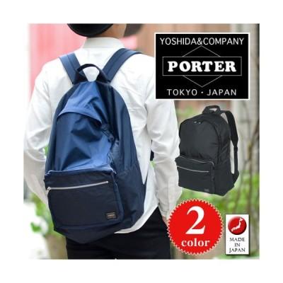 最大P+21% ポーター PORTER 吉田カバン リュックサック リュック バックパック TERRA テラ 658-05427