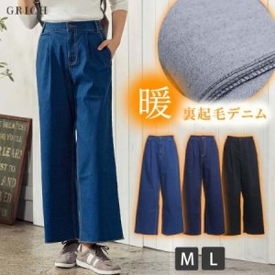 [190720]パンツ レディース 裏起毛パンツ デニム ロングパンツ ワイドパンツ M L ウエストゴム 大きいサイズ 楽ちん ゆったり あったか