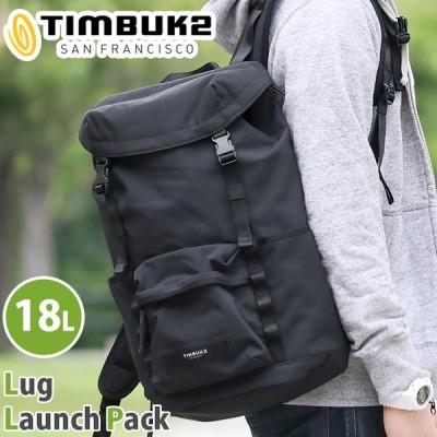 リュックサック TIMBUK2 ティンバック2 リュック デイパック ディパック 正規品 バックパック メンズ レディース ブランド 旅行 スポーツ セール
