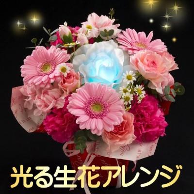 光る 生花 アレンジ S/ ギフト 誕生日 サプライズ