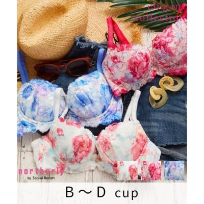 northerly 上下別売 エレガントコレクション『シェール』単品ブラジャーBCDカップ B65〜D75