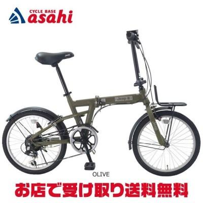 「ジープ」2020 JE-206G 20インチ 折りたたみ自転車