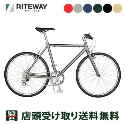 ライトウェイ クロスバイク スポーツ自転車 2021 シェファード RITEWAY 8段変速