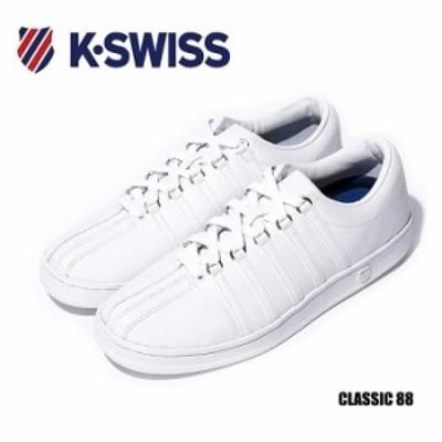 ケースイス スニーカー クラシック 88 メンズ レディース レザー K-SWISS Classic 88 ケイスイス