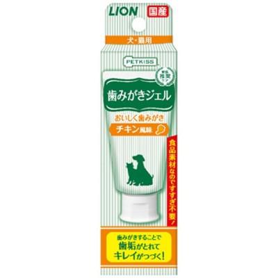 ライオン ペットキッス 歯みがきジェル チキン風味 40g