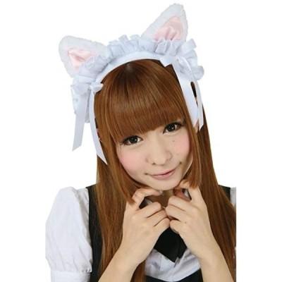 Emily 猫耳 メイドカチューシャ コスチューム用小物 レディース(ホワイト)