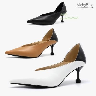 パンプス Vカット ポインテッドトゥ かかとが踏める 美脚 6cm 低反発 シューズ ミドルヒール 靴 レディース