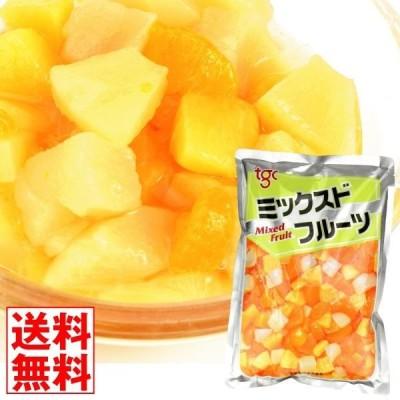 フルーツ ミックスドフルーツ 1袋 (1袋1.5kg入り) 大袋 食品 国華園
