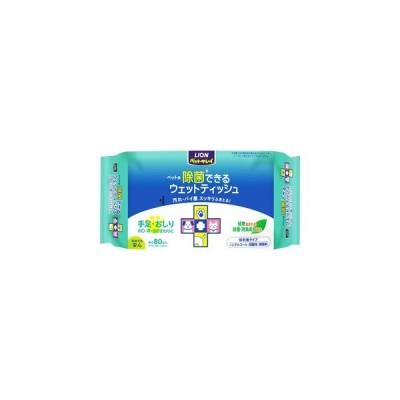 ライオン(LION) ペットキレイ 除菌できるウェットティッシュ 80枚入 ×10点セット 【まとめ買い特価!】