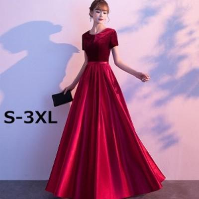 ロングドレス 演奏会 袖付き 大きいサイズ パーティードレス 結婚式ワンピース 演奏会用ドレス お呼ばれ ステージドレス ロングドレス 母