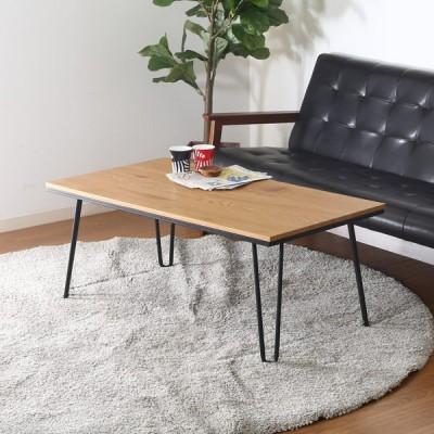 センターテーブル 幅105cm テーブル 机 木目調 スチール ローテーブル ( リビングテーブル つくえ ソファテーブル 幅 約 100 高さ45cm )