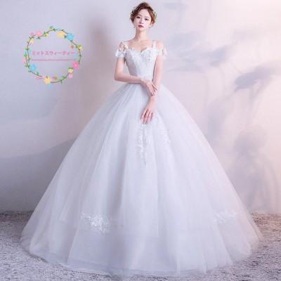 ウェディングドレス 安い 花嫁 プリンセスラインドレス 白 結婚式 ウエディングドレス 披露宴 二次会 パーティードレス ブライダル ロングドレス wedding dress