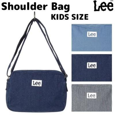 取寄品 バッグ ユニセックス Lee リー 0427068 デニムショルダーバッグ KIDS SIZE ショルダーバッグ かわいい ロゴ 小さめ 送料無料