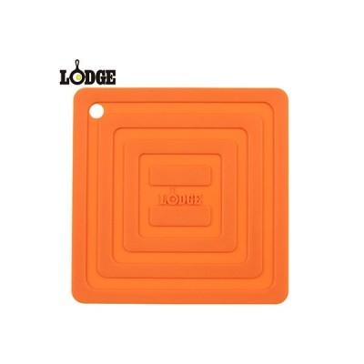 (LODGE)ロッジ シリコンスクエアポットホルダーOR AS6S61