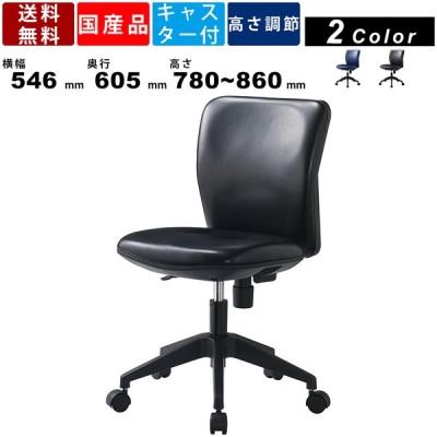 オフィスチェア FIS-110V フィジットチェア 肘なし チェア チェアー ビニールレザー張り オフィス家具 ワークチェア 高さ調節可能 PCチェア